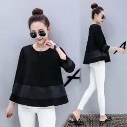 773 large size women loose fashion bottoming shirt