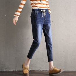 6135 Elastic students loose waist large size harem denim pants