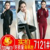 7121#Spring and Autumn Korea fashion cardigan thin students running sports two sets