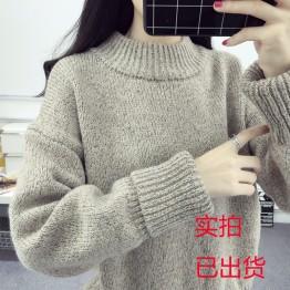 8952 high collar loose sweater