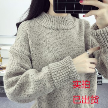 8952 high collar loose sweater
