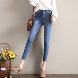 811 women empire waist hole denim jeans