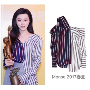 Irregular asymmetry hit color fight stripes twill strait shirt women