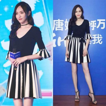 Summer and autumn winter trumpet sleeves knitted stripes A line dress