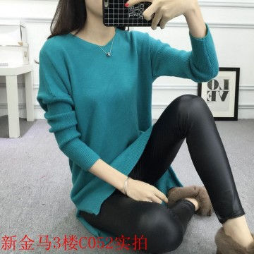 8090 # autumn and winter new women Korean fashion V-neck sweater women's bottom shirt sweater