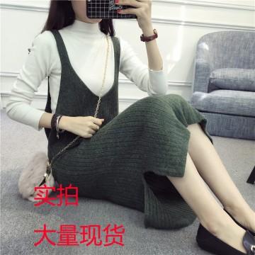 8010 # real long sweater dress female loose Korean version of women's vest skirt strap strap dress new dress