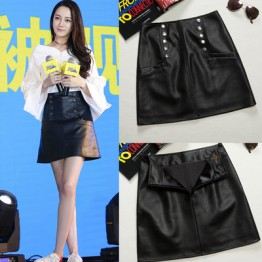 3571 Black PU small high waist skirt