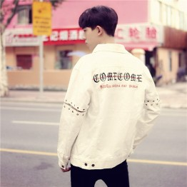 1416 pins back embroidery letters jacket