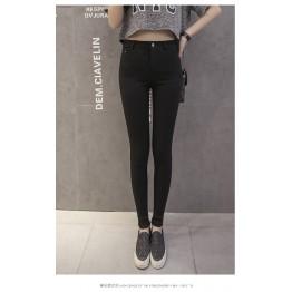 8601 empire waist elastic pencil jeans