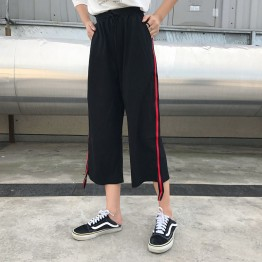 8802 chic preppy style loose wide leg pants