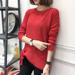 8099 autumn and winter Korean fashion long-sleeved sweater