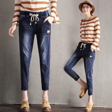 6135 Elastic students loose waist large size harem denim pants