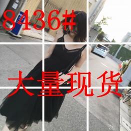 8436 lace edge V-neck strap chic dress