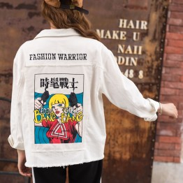 8650 Harajuku cartoon print back denim jacket