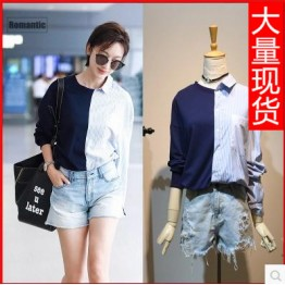 9958 star style irregular stripes shirt