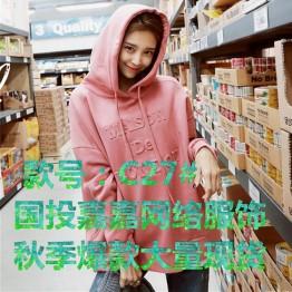 C27 ulzzang long sleeves Harajuku hooded sweatshirt
