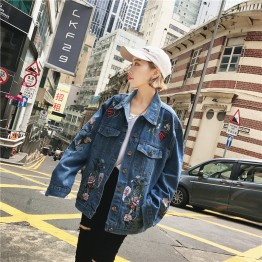1738 embroidery long sleeves loose denim jacket
