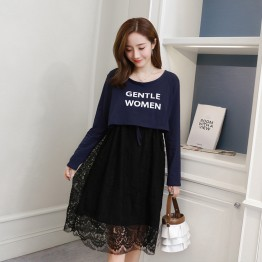 007 pregnant women lace letters long sleeves dress