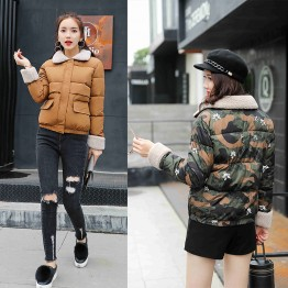 8639 Winter Korean fashion short down camouflage thick coat