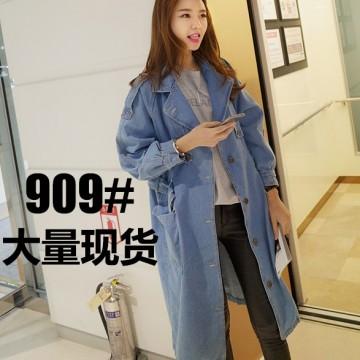 909 Korean fashion windbreaker loose large size tie waist knee long denim jacket
