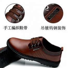 A288 leather casual men's shoes