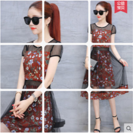 1745 retro floral summer slim temperament grenadine splicing dress