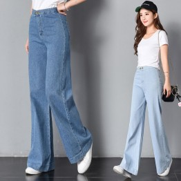 9906 retro simple big wide leg jeans