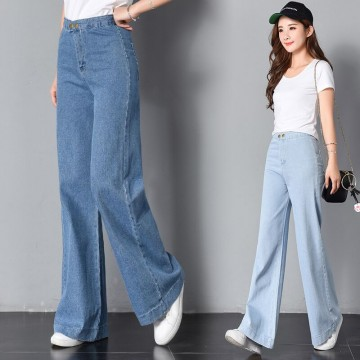 Real retro simple big wide leg jeans loose high waist washed light blue stitching trousers