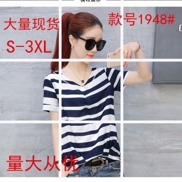 Striped T-shirt female summer 2017 new Korean version of the loose was thin V-neck short sleeve compassionate summer cover belly clothes