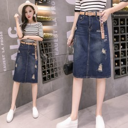 8831 letter hole leisure denim skirt