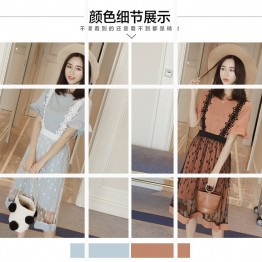 6695 pure color trumpet sleeve T-shirt with high waist yarn skirt