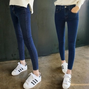 1824 real shot spring and autumn winter high waist jeans elastic Slim pencil pants trousers nine feet feet pants female