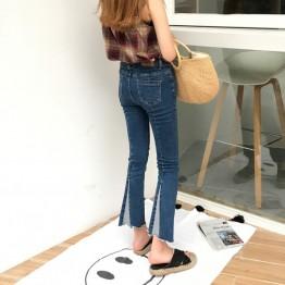 5408 high waist Bell-Bottom Jeans