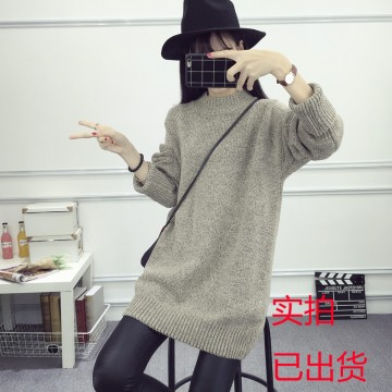 8953 High collar women loose thick winter long sweater