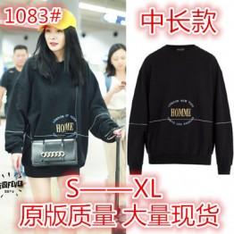 1083 autumn letter engraving black round neck long sleeves long sweatshirt
