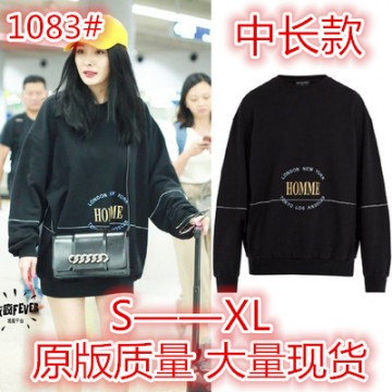 1083 autumn letter engraving black round neck long sleeves long sweatshirt