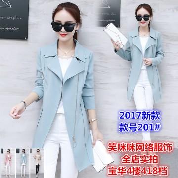 Windbreaker autumn new long-sleeved Korean slim thin fashion autumn coat