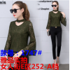 1747 2017 spring and autumn new lace bottoming shirt women's long-sleeved hollow mesh yarn shirt