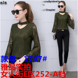1747 women's long sleeve hollow lace bottoming shirt