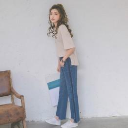 2050 high waist straight loose wide leg jeans