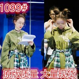 1099  embroidery loose hood oversize sweatshirt