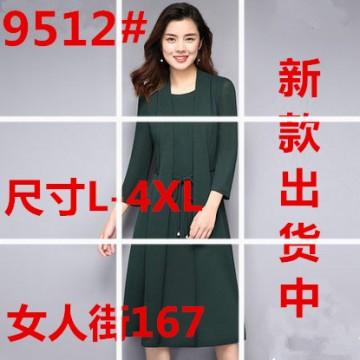 9512 round neck OL fake two pieces dress
