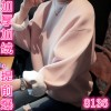 8136 autumn Korea fashion ladies wool lining students long sleeves sweatshirt