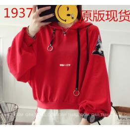 1937 puff Sleeve Sweatshirt