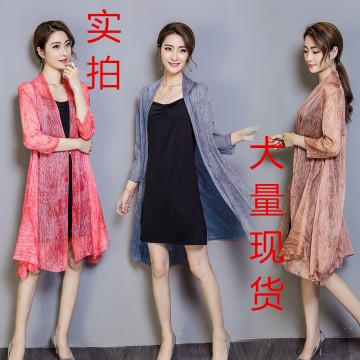 Summer mulberry silk jacket female models high-grade silk sunscreen cardigan long paragraph air conditioning shirt thin section outside the shawl