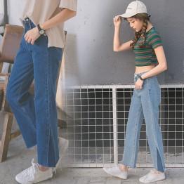 6070 high waist wide leg loose jeans