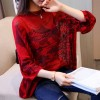 2017 autumn and winter women new loose camouflage bats knitting sweater A05