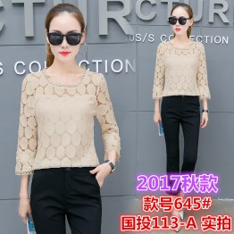 645 autumn loose trumpet sleeve Lace hollow bottom shirt
