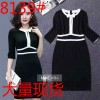 8139 # 2017 autumn and winter new knitted dress