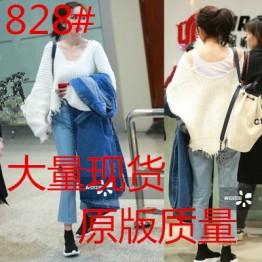 828 white V neck tassel shortsweater